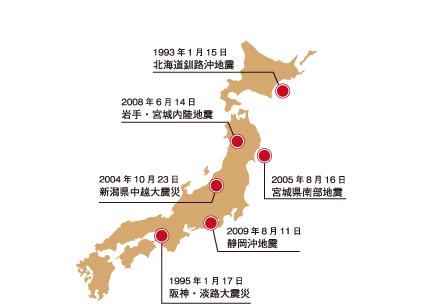 震災マップ