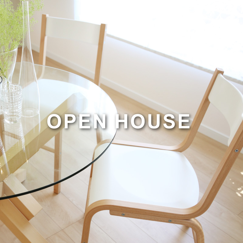 【豊後大野市犬飼町】ツーバイシックス工法「パッシブデザインの平屋」 完成邸体感見学会を開催します。