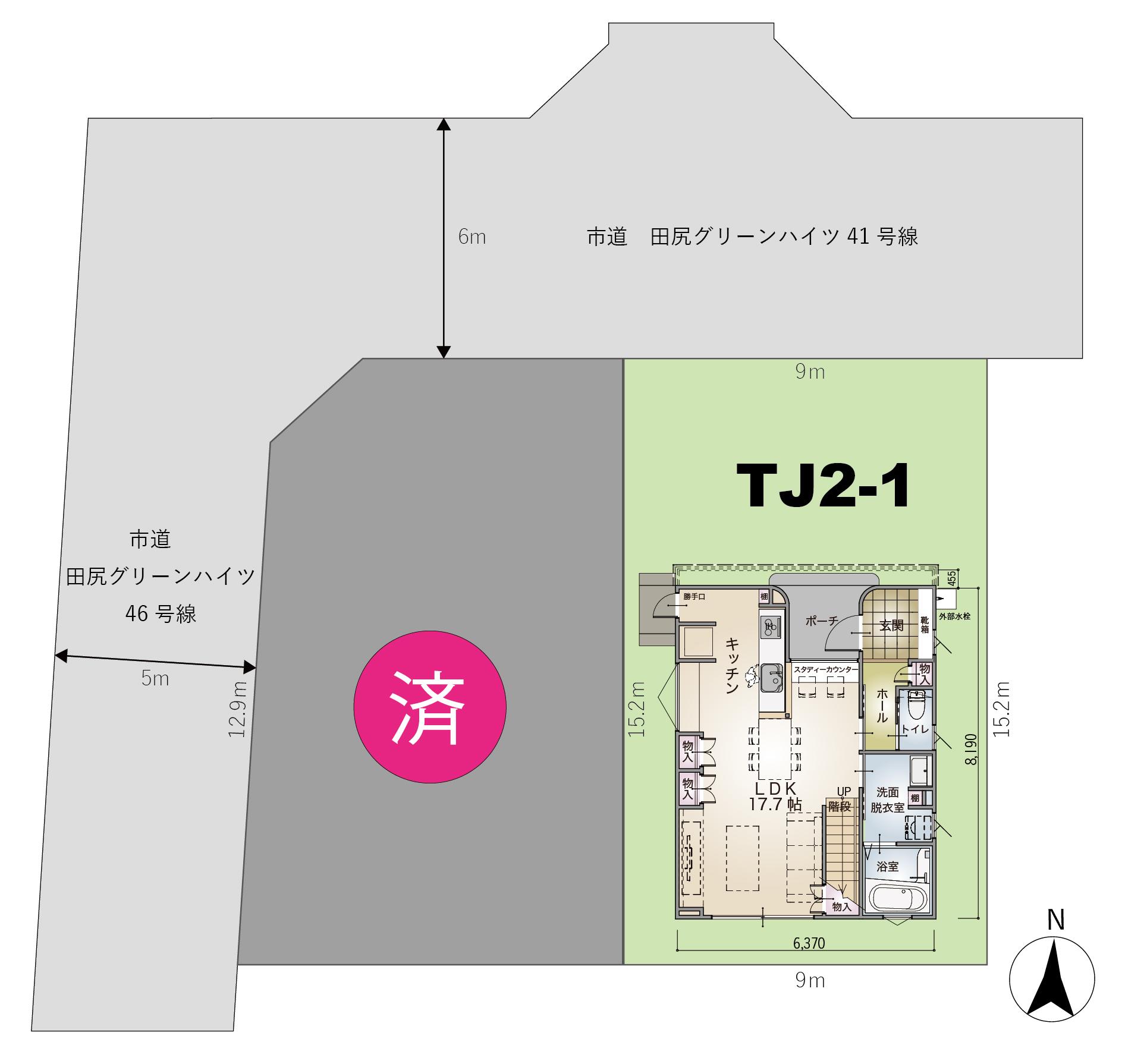 トレステラコート田尻2